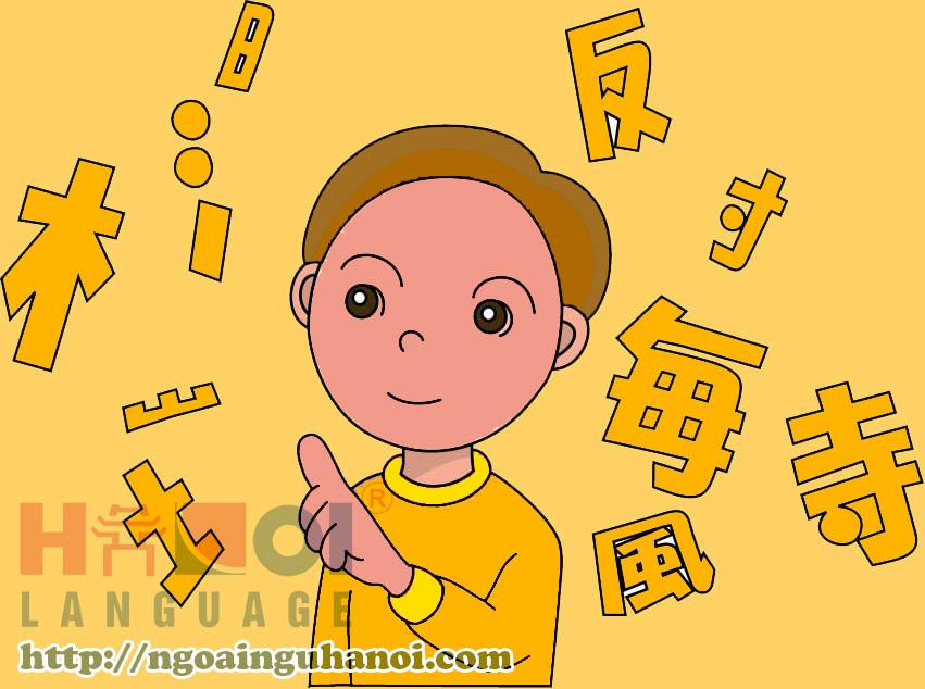 gioi-thieu-hoc-chu-kanji-tieng-nhat