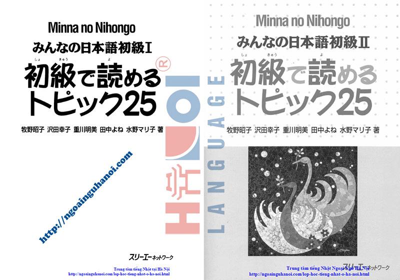 Minna no Nihongo Shokyuu de Yomeru Topikku 25
