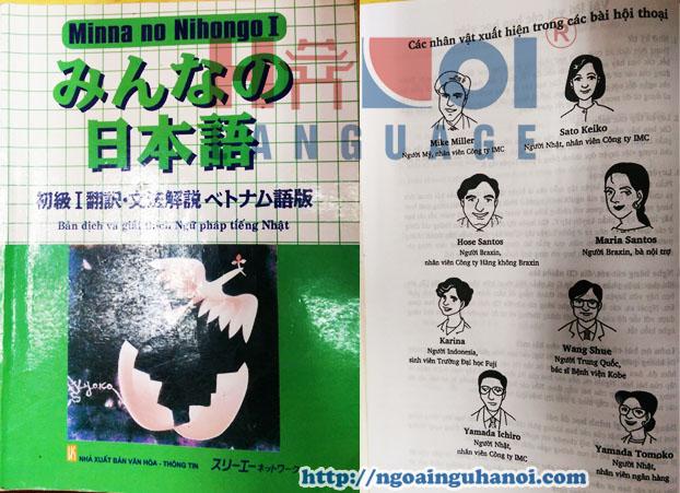 Minna.No.Nihongo.I-giao-trinh-tieng-nhat-ban-dich