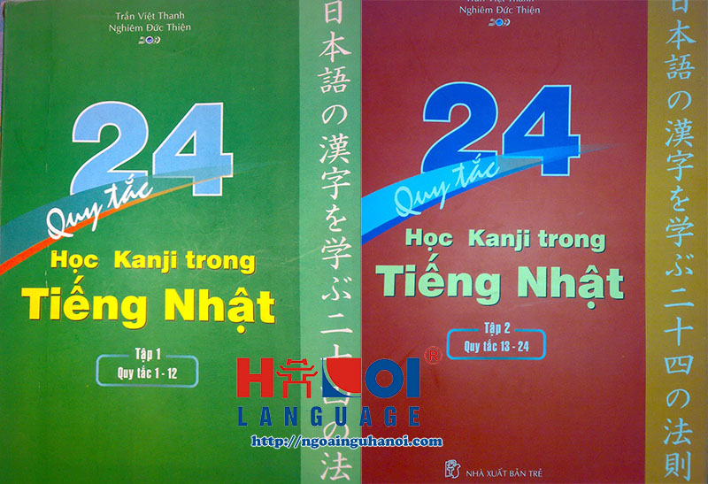 24-quy-tac-hoc-kanji-I-II
