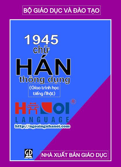 1945-chu-han-thong-dung