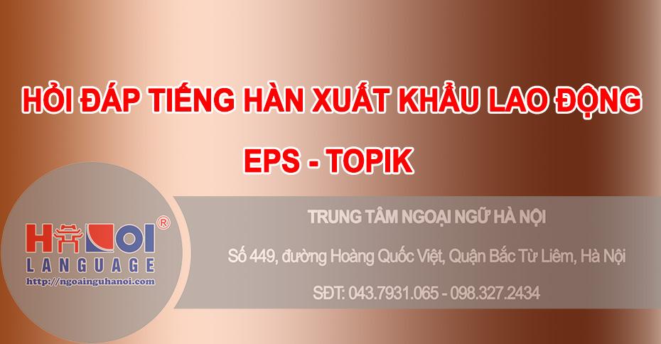 hoi-dap-tieng-han-xkld-eps-klpt