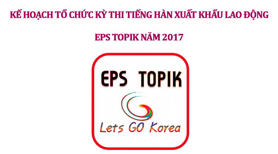 lich-thi-tieng-han-eps-topik-nam-2017