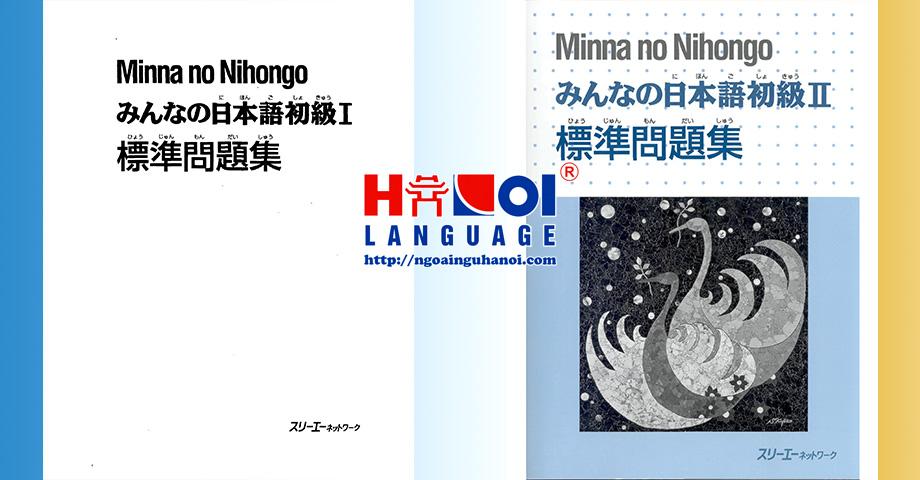 Minna-no-Nihongo-Hyoujun-Mondaishuu