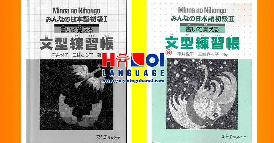 Minna-no-Nihongo-I-II-Kaite-Oboeru