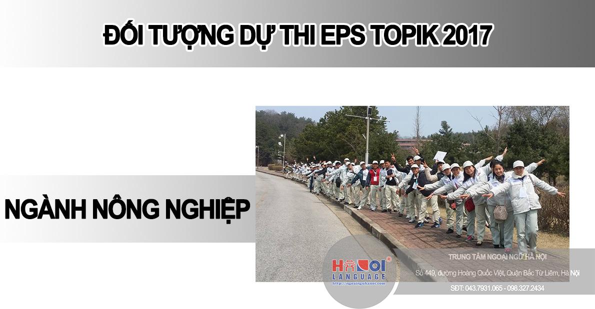 doi-tuong-du-thi-eps-topik-nong-nghiep-2017