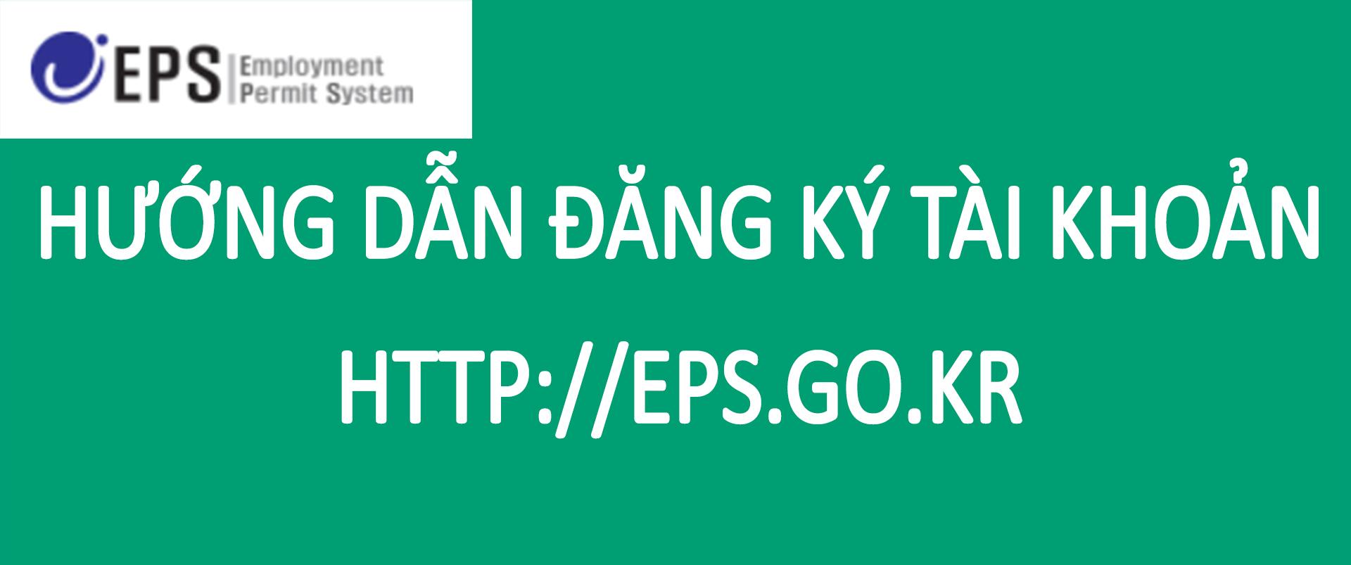 tao-tai-khoan-eps-go-kr