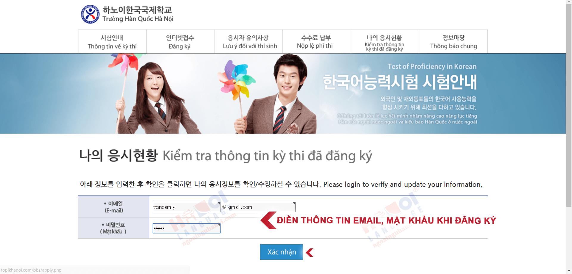 huong-dan-dang-ky-topik-online-1