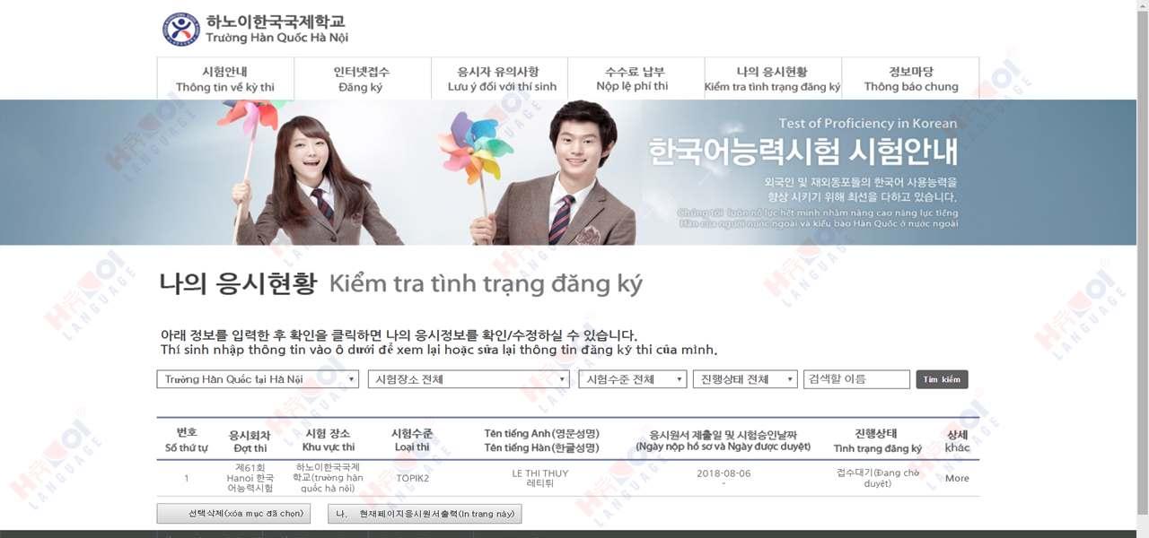 kiem-tra-thong-tin-dang-ky-thi-topik-1