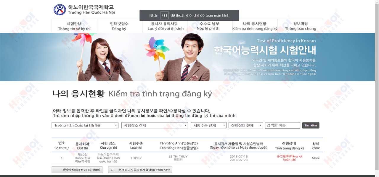kiem-tra-thong-tin-dang-ky-thi-topik-3